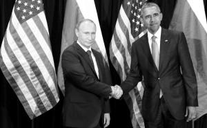 vladimir_putin_and_barack_obama_wiki