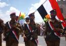 Yemen Continues