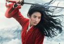Disney Charged $35 For Mulan
